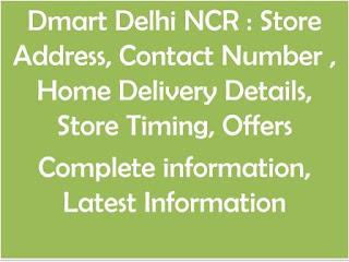 D-Mart-In-Delhi-NCR