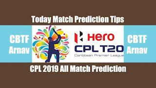CPL 2019 St Kitts vs Trinbago 1st Match Prediction Today
