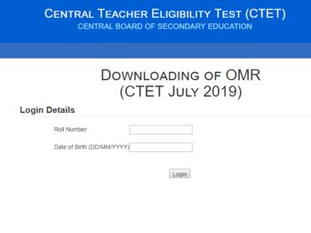 CTET 2019 ऑफिसियल answer key एवं केंडिडेट रेस्पॉन्स शीट जारी.....यहाँ से डाउनलोड करे answer key