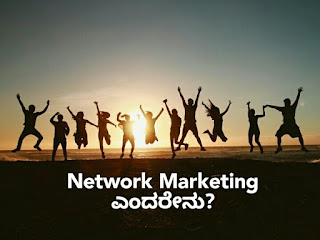 Network Marketing - Direct Selling