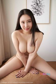[HZGD-018] Bạn trai của người má dâm Yui Hatanom