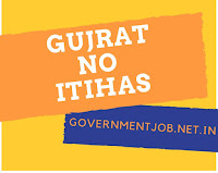 Gujarat No Itihas PDF By GK Guru Book Download