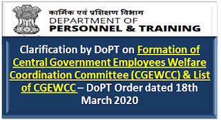 cgewcc-dopt-om-18-03-2020