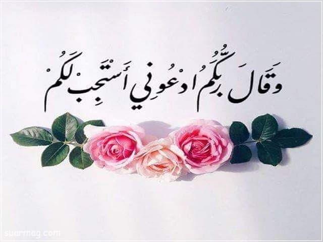 خلفيات واتس اب اسلاميه 16   Islamic WhatsApp wallpapers 16