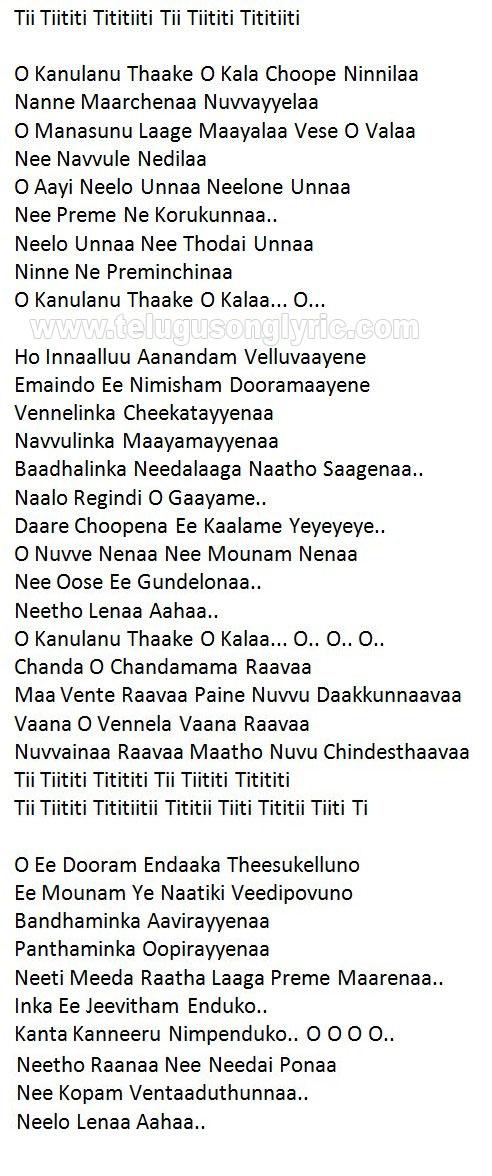 Lyric lyrics to old love songs : Telugu Songs Lyrics   latest telugu songs lyrics   old   melodies ...
