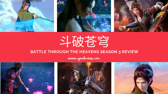 Battle Through The Heavens Season 3