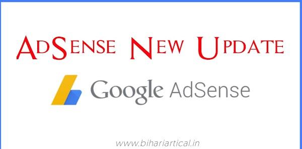google adsense vignette ads desktop mode enable 2020
