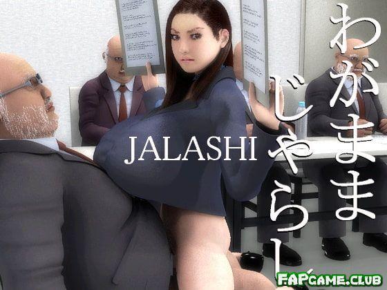 JALASHI (わがままじゃらし)