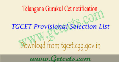 TG Gurukul cet 2019 results 1st phase provisional selection list ( 2020 )
