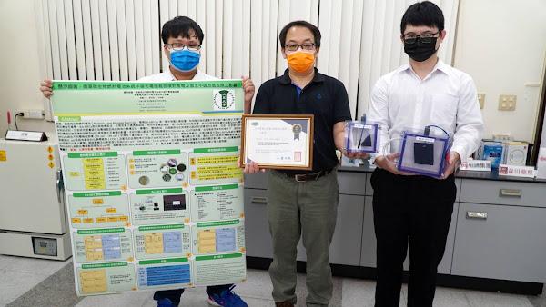 台灣農業化學會海報論文競賽 大葉食生系抱回2佳作