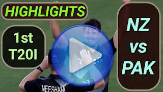 NZ vs PAK 1st T20I 2020