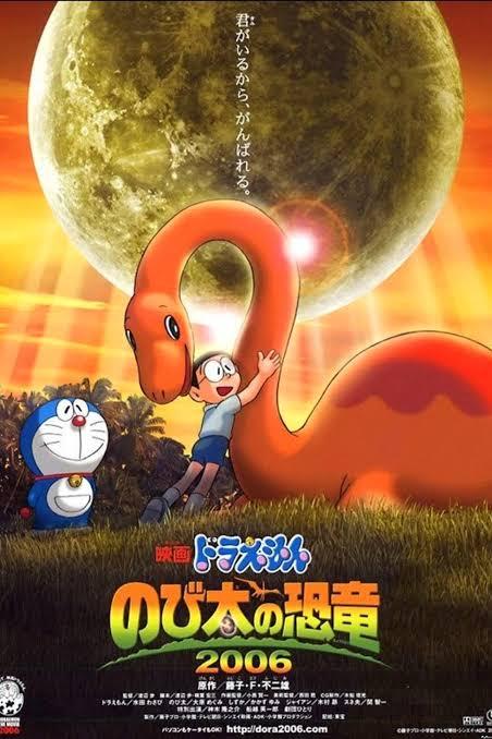 Doraemon The Movie Nobita's Dinosaur Images In 720P