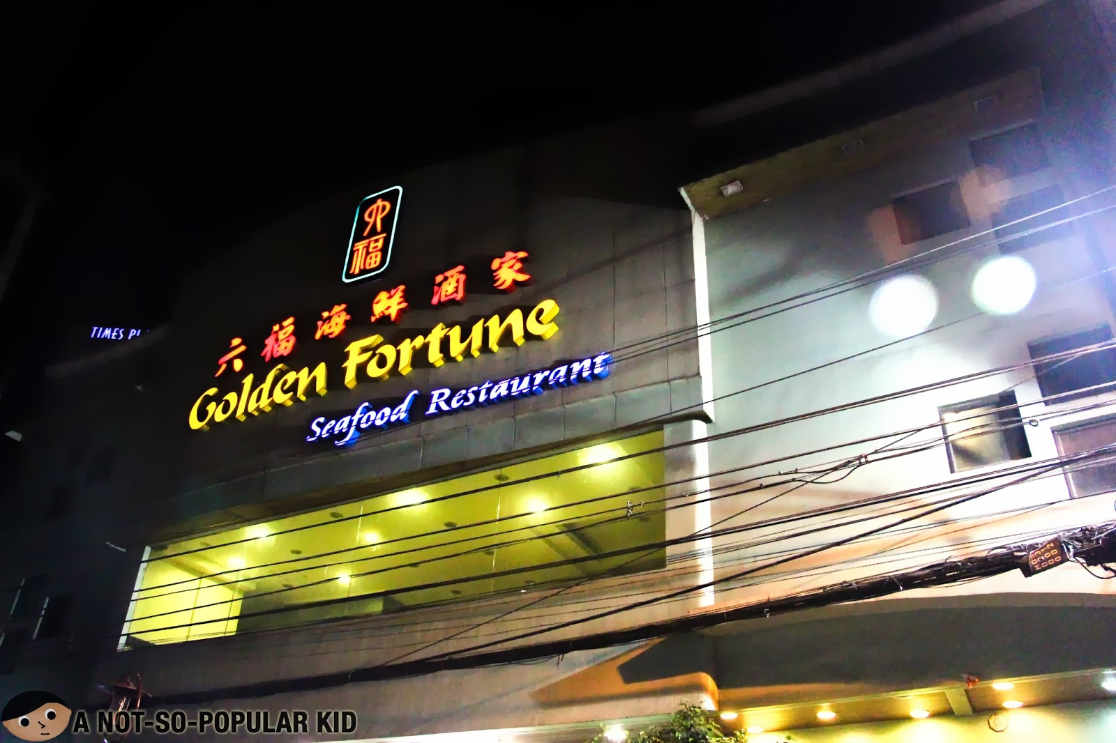 Golden Fortune Seafood Restaurant in Kalaw Street