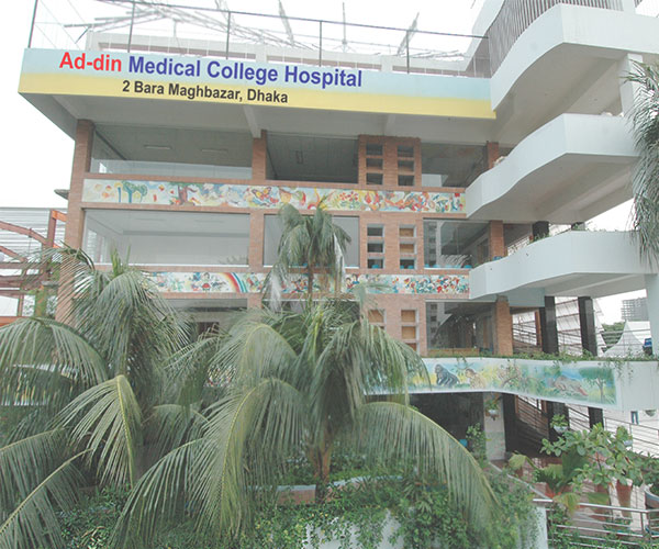 Ad-din Medical College Hospital,  Location Contact And Doctor List