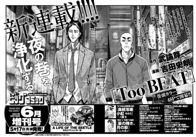 El creador de 'El Puño de la Estrella del Norte' prepara nuevo manga