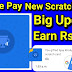 (Dhamaka) Google Tez Shot Game – Win Free Scratch Cards | +Trick