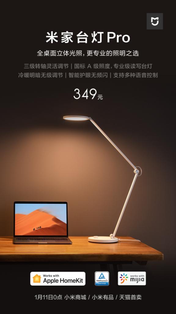 xiaomi mijia mi table lamp pro