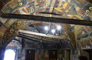 Iglesia de la Natividad de Arbanasi.