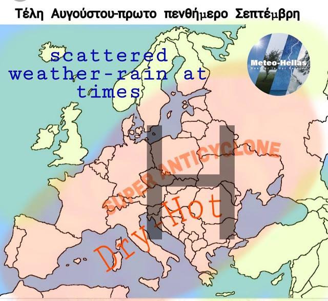 Ζέστη και αέρας μέχρι τις 5 Σεπτεμβρίου