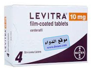 ليفيترا  أقراص لعلاج ضعف الإنتصاب