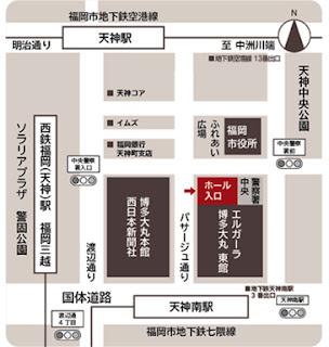 ELGALA HALL 1-4-2 tenjinChuo-kuFukuoka City