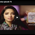 Bechari Mehrunnisa Episode 74 on Geo Tv