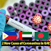 2 More Cases of Coronavirus (Victims from Philippine & Bangladesh)
