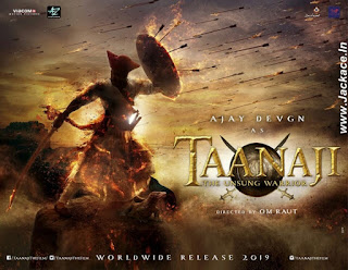 Taanaji – The Unsung Warrior First Look Poster 1