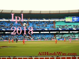 ipl full schedule in hindi