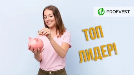 СуперКопилка: Аналитика работы за май!