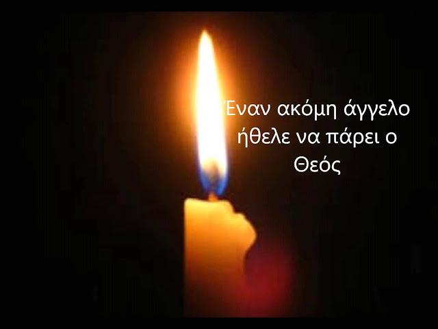 Σήμερα στο Άργος η κηδεία του Γιαννάκη Μανού