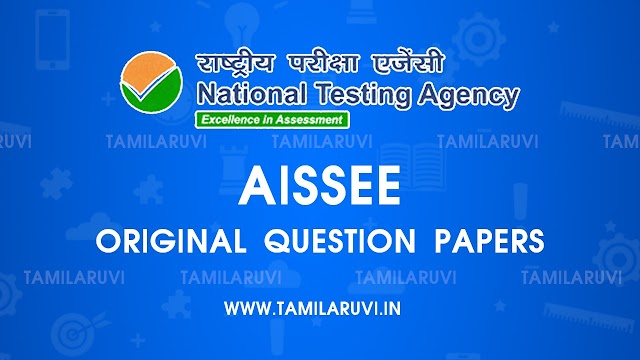AISSEE 2019 All Subject Original Question Paper