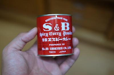 手作りカレーライス S&Bのカレーの粉