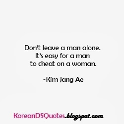 Leave My Man Alone Quotes 1426 Movieweb