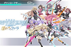 Download Game Android Gakusen Toshi Asterisk : Kirameki no Sutera
