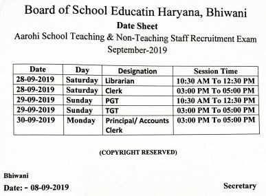 image : Aarohi School Teaching and Non-Teaching Staff Recruitment Exam 2019 Date Sheet @ TeachMatters