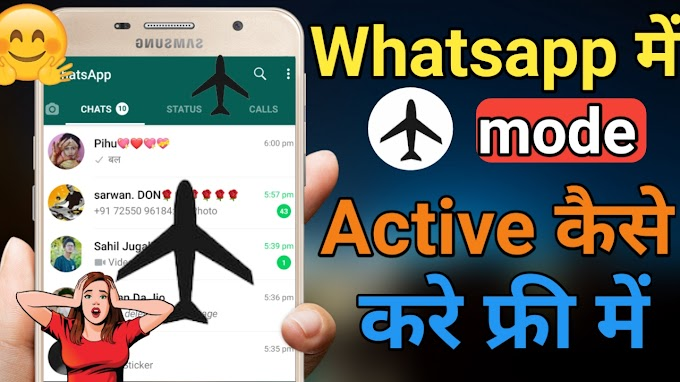How to put Aeroplane mode in WhatsApp App