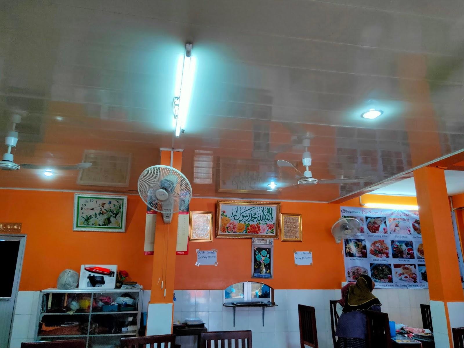 muslim restaurant siem reap