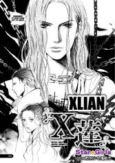 Xlian Manga