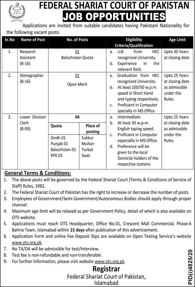 Latest Federal Shariat Court Of Pakistan Jobs 2021 For Research Assistant, Stenographer & more