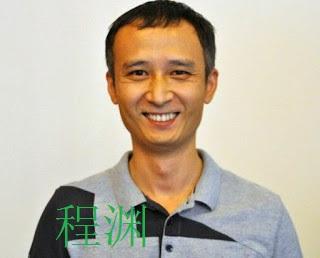 """722"" NGO长沙富能案程渊、刘永泽、吴葛健雄3人遭羁押达116天 均被剥夺律师会见权"