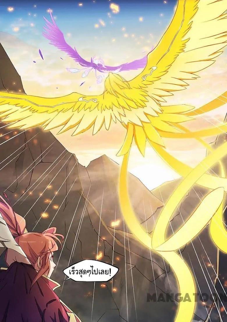 God of War - หน้า 1