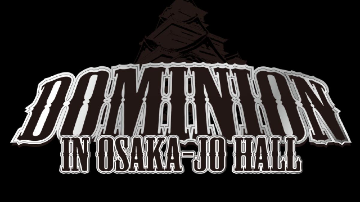 NJPW Dominion In Osaka-Jo Hall 2021: Card final do evento!
