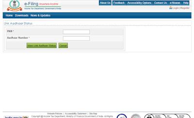 Aadhar Number से Pan Number लिंकिंग स्टेटस कैसे चेक करे?