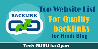 Top-Website-List-for-quality-backlinks-hindi-for-hindi-blog