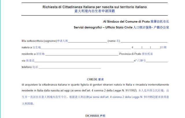 意大利的主要居留分类出生在意大利的外国人可以获得意大利国籍 生活百科 第1张