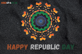 26 Jan Republic Day Speech in English