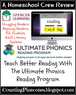 #hsreviews #phonics #phonicsapp #dyslexia #strugglingreader