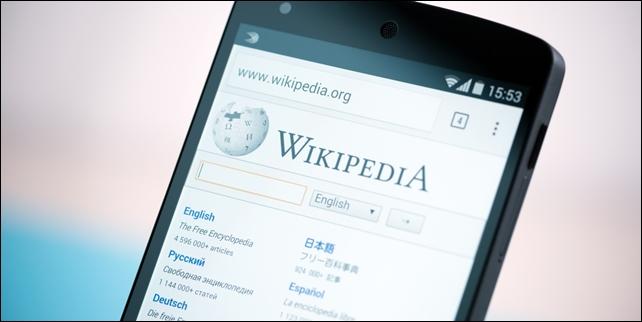 لمعلومات أكثر دقة، إليكم أفضل بدائل المَوسوعة الحرة ويكيبيديا