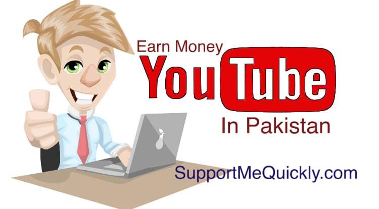 Pakistan Me Youtube Se Paise Kamane Ke Tarike